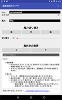 yokokawa01.png