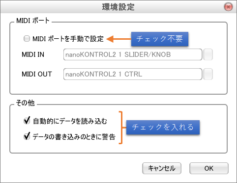 korg_editor02.png
