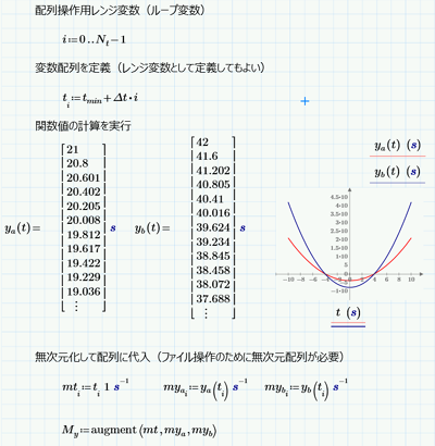 math_eq.png